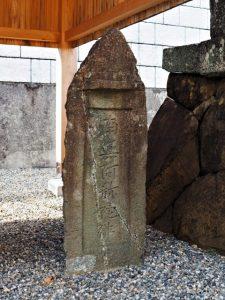 左衛門太郎六字名号碑(中村墓地)