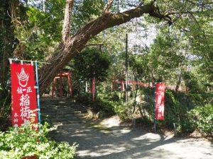 城山稲荷神社(度会郡玉城町田丸)