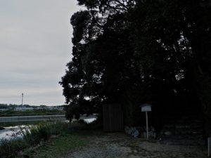 朝熊神社(皇大神宮 摂社)