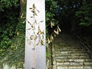佐美長神社(伊雜宮 所管社)