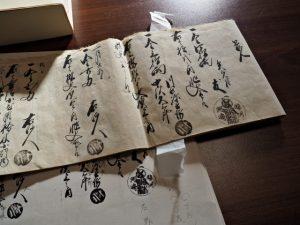 古文書の会(2018.11.10)@河邊七種神社社務所