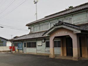 矢野公民館(度会郡玉城町矢野)