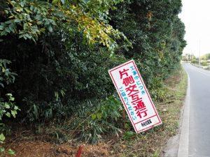 奈良波良神社(皇大神宮 摂社)への参道入口付近