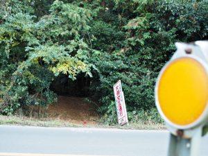奈良波良神社(皇大神宮 摂社)の参道入口付近