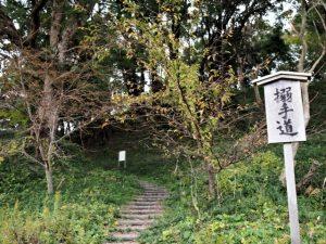 田丸城跡の搦手道