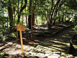 新しい20年の始まり、宇治山田神社(皇大神宮 摂社)