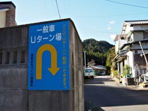 珍布峠ウォーキングコースマップ(4)〜(5)
