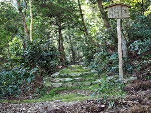 鴨神社(皇大神宮 摂社)