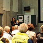 「地域の祭りの魅力~祭りは元気と平和の源~」阪本博文講演会@海の博物館