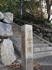 神宮御料鰒調製所(鳥羽市国崎町)