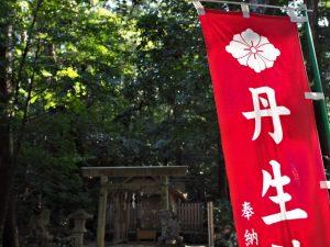 丹生中神社(多気郡多気町丹生)