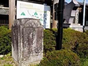 旧俊光橋の親柱(松阪市飯南町深野)