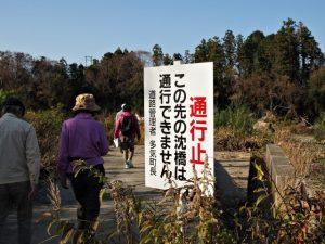 櫛田川の沈下橋(多気郡多気町下出江・同郡同町古江)へ