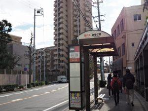 市バス 弥生ケ岡 バス停
