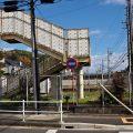 八事東小学校とプールをつなぐ歩道橋