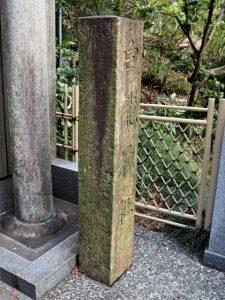 白龍神社、塩竈神社(名古屋市天白区御幸山)
