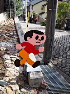 塩竈神社付近の坂道(名古屋市天白区御幸山)