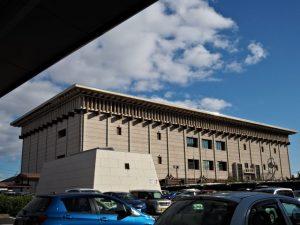 名古屋市博物館(名古屋市瑞穂区瑞穂通)
