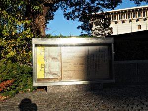 特別展 画僧 月僊 GESSEN@名古屋市博物館