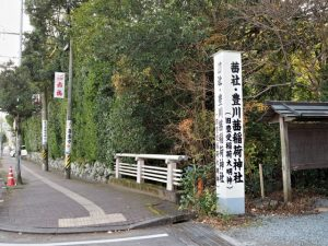 茜社の参道入口(伊勢市豊川町)
