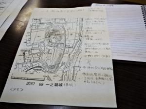 脇出公民館での座学(地元案内人と行く伊勢乃国「一之瀬城跡」と地域の歴史ツアー)