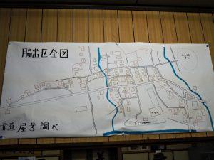脇出公民館に張られていた「脇出区全図 赤道・屋号調べ」(度会町脇出)