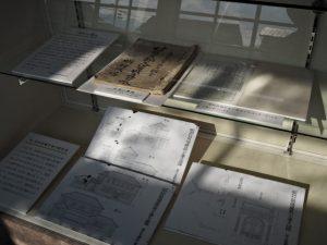 一般公開されている旧明村役場庁舎(津市芸濃町林)