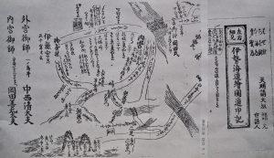 飯田良樹さんから新たにFAXで届けられた「伊勢海道繪圖道中記」