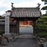 赤門寺正寿院の山門(伊勢市岩渕3丁目)