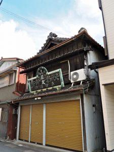 JR鍛冶屋垣外踏切付近の刃物卸商看板(2018年06月30日時点)
