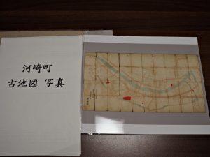 デジタル情報記録管理協会(DIRA)のご厚意により撮影された河崎の古地図