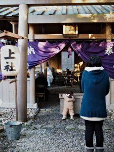 新春大祭 御頭神事、上社(伊勢市辻久留)