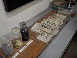 伊賀焼伝統産業会館(伊賀市丸柱)