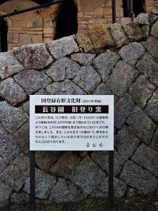 16連房登り窯、伊賀焼の郷 長谷園(伊賀市丸柱)