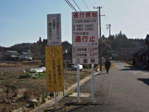 諏訪神社〜伊賀焼伝統産業会館(伊賀市丸柱)