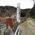JR参宮線 二見浦駅の南側を東方向へ