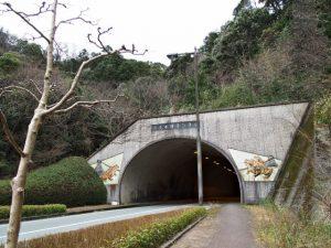 二見ケ浦トンネル(伊勢市二見町三津)