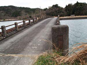 橘橋(五十鈴川派川)