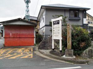 猿田彦石(伊勢市二見町江)
