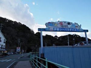 国道42号(伊勢シーパラダイス駐車場付近)
