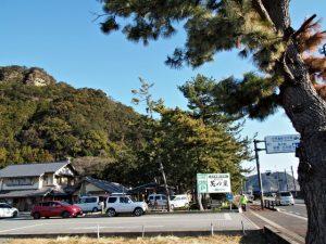 世界遺産 花の窟 駐車場付近(熊野市有馬町)