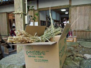 花の窟神社 お綱かけ神事(熊野市有馬町)