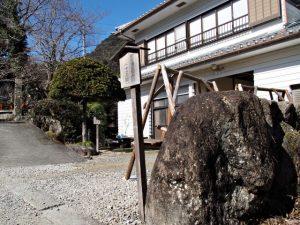 新宮藩の関所跡(十一文関)(熊野古道 大門坂)