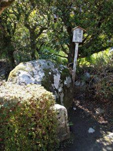鏡石 祈り石(熊野古道 大門坂)