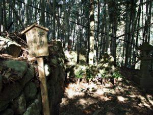 多富気王子付近の庚申(熊野古道 大門坂)