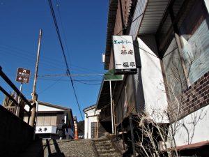 大門跡〜那智大社参道入口
