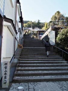 那智山参道(那智大社・青岸渡寺)