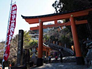最初の鳥居(熊野那智大社)