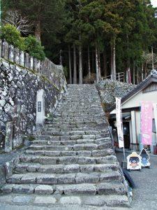熊野古道 大雲取入口