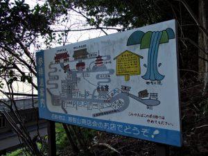 参拝道案内(那智山商店街付近)